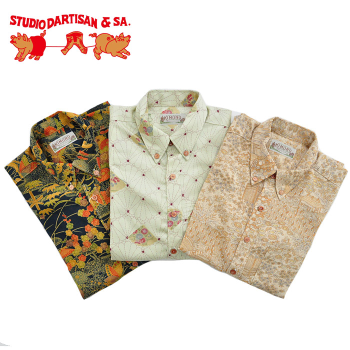 ダルチザン ステュディオ・ダ・ルチザン シャツ KIMONO-SHOUKENシャツ 5644B 正絹 シルク M-XL メンズ STUDIO D'ARTISAN