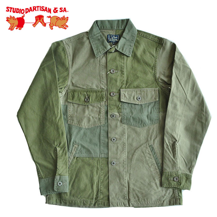 D'ARTISAN ステュディオ・ダ・ルチザン アーミーサープラスJK STUDIO 長袖 4494 ジャケット メンズ グリーン ダルチザン M-XL
