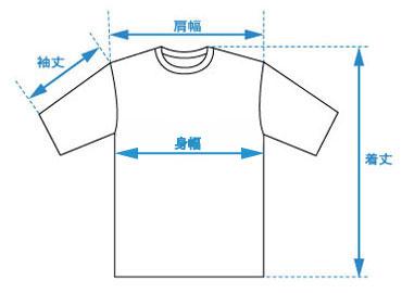 台车提花固体 TEE (T 恤 /BARNS 出装配工 / oupweel /BR-1000)
