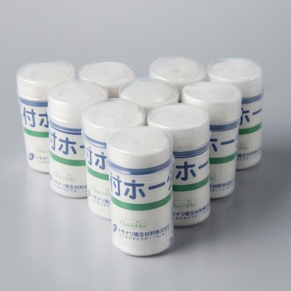特価品コーナー☆ お得なセット価格 耳付包帯 18%OFF 半反巻き 4裂 まとめ買い10個セット 7.5cm×4.5m