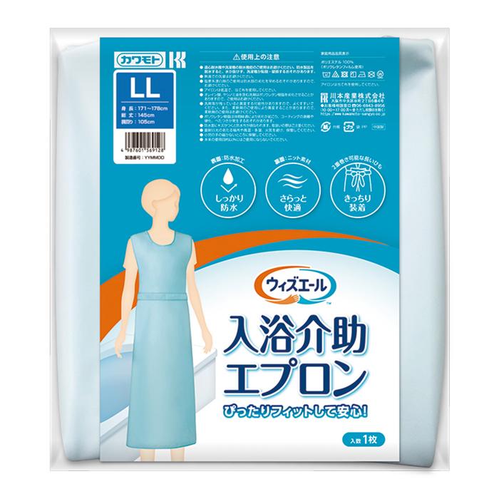 いよいよ人気ブランド 快適に使用できる防水入浴介助用エプロン ウィズエール 入浴介助用エプロン 1枚入 新色 LLサイズ 川本産業