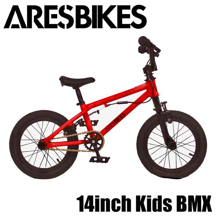 キッズ BMX 入学祝い【9分組立】 KIDS BMX ARESBIKES アーレスバイクス FTN エフティーエヌ レッド【送料無料】クラス最軽量 ストライダー卒業