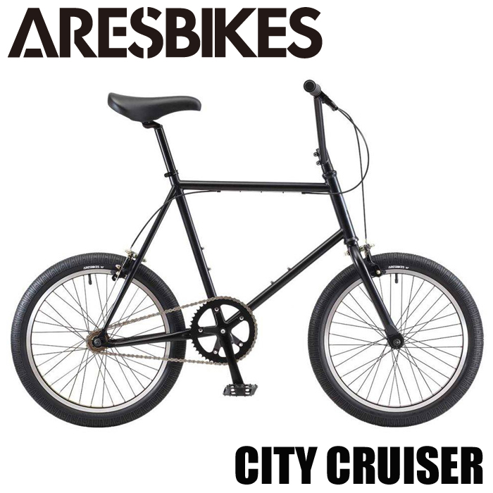 BMX ARESBIKES アーレスバイクス OUVER ウーヴェル シティークルーザー【完全組立】マットブラック 西濃運輸営業所止め送料無料