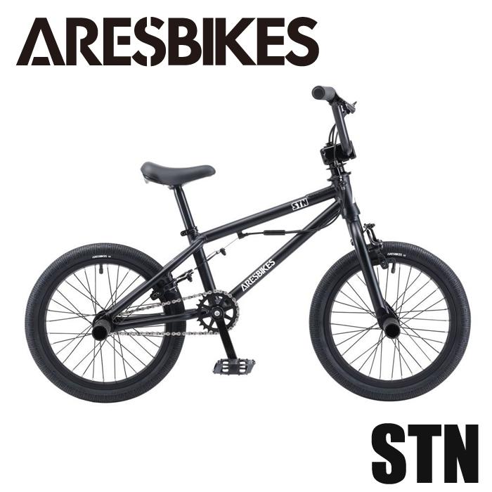 2020年モデル 入学祝い キッズ BMX ARESBIKES アーレスバイク STN フラットランド 16インチ マットブラック【完全組立】ストライダー卒業