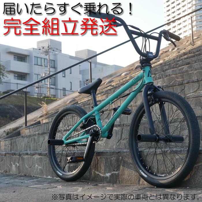 スーパーセール特別価格 ストリート BMX【完全組立発送】Subrosa サブローサ Altus  20インチ GRAY グレー