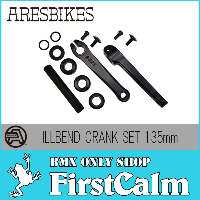 【BMXパーツ】ARESBIKES アーレスバイク ARES ILLBLEND CRANK SET 135mm