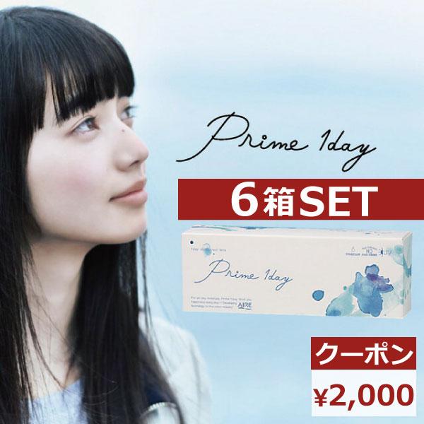 プライムワンデー Prime1day【30枚入】×6箱 【アイレ】【YDKG-kj】