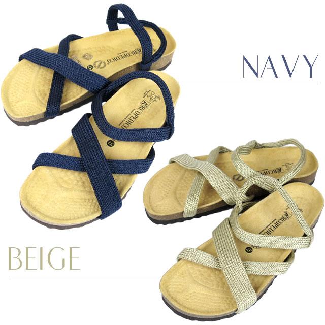 ARCOPEDICO アルコペディコ 5061140 SANTANA Santana sandals Lady's sale