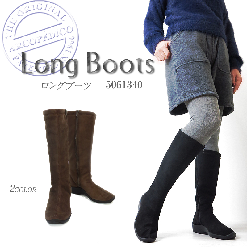 FIRST LINE | Rakuten Global Market: ARCOPEDICO アルコペディコ L9 5061340 boots long boots Lady's