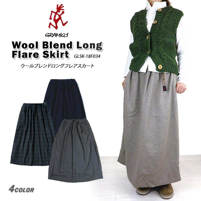 【NEW】GRAMICCI グラミチ GLSK-18F034 WOOL BLEND LONG FLARE SKIRT ウール ブレンド ロング フレアスカート レディース