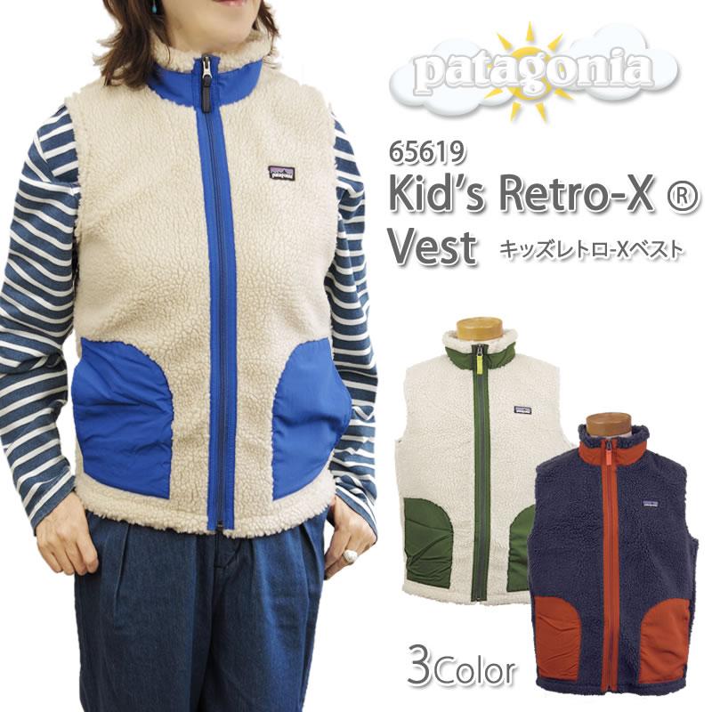 【楽天市場】【sale 】パタゴニア フリース Patagonia 65619 Kid S Retro X Vest