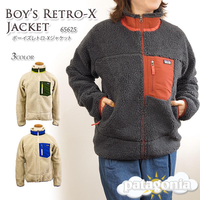 【楽天市場】【new】パタゴニア フリース Patagonia 65625 Boy S Retro X Jacket