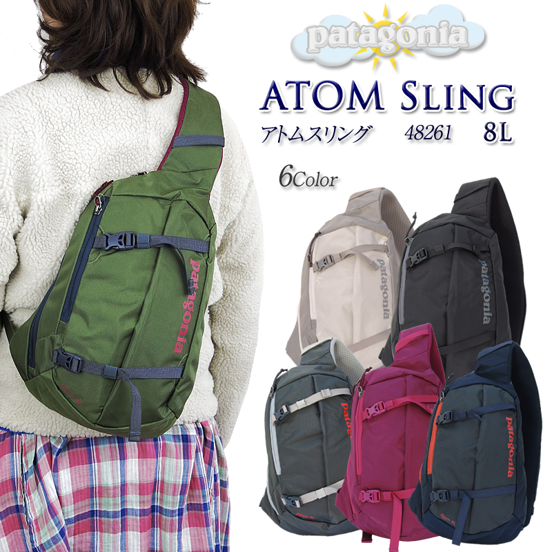 1e59b63c404 patagonia Patagonia 48261 ATOM SLING 8L atom shoulder bag rucksack ...