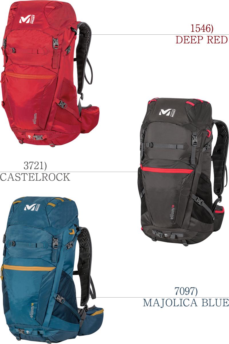MILLET Millet MIS2015 ELIUM 30 エリウム 30L backpack rucksack rainwear