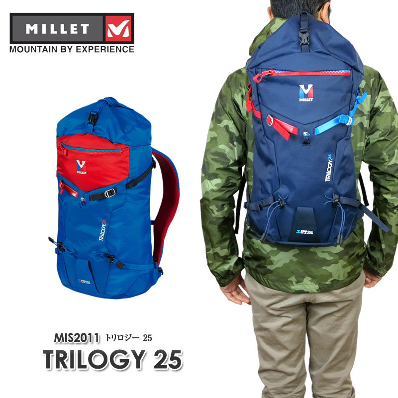 【20%OFF!】ミレー リュック MILLET MIS2011 TRILOGY 25 トリロジー 25 デイパック バックパック 25L
