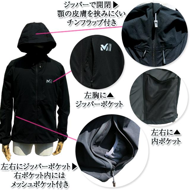 小米小米 MIV0875 BIONNASSAY LITE ST EVO JKT ビオナセライトストレッチエボ 尼龙夹克 ビオナセ 夹克男式外套的常规产品