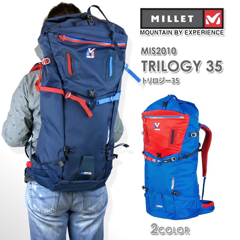 【20%OFF!】MILLET ミレー MIS2010 TRILOGY 35 トリロジー 35 バックパック リュック 35L