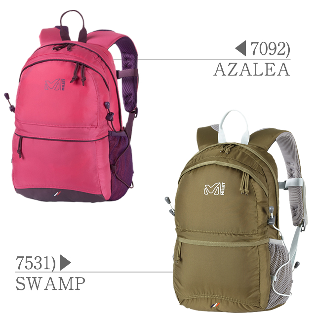 MILLET Millet MIS0550 PRALO 14 プラロ 14 rucksack backpack day pack kids 402bca2a94b58