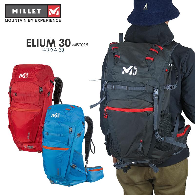 【NEW】MILLET ミレー MIS2015 ELIUM 30 エリウム 30L バックパック リュック レインウェア