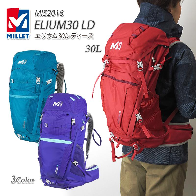 【NEW】ミレー リュック MILLET MIS2016 ELIUM 30 LD エリウム30 レディース バックパック 30L