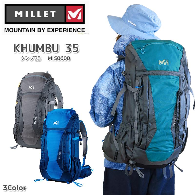 【20%OFF!】MILLET ミレー MIS0600 KHUMBU 35 クンブ 35L バックパック リュック レインウェア