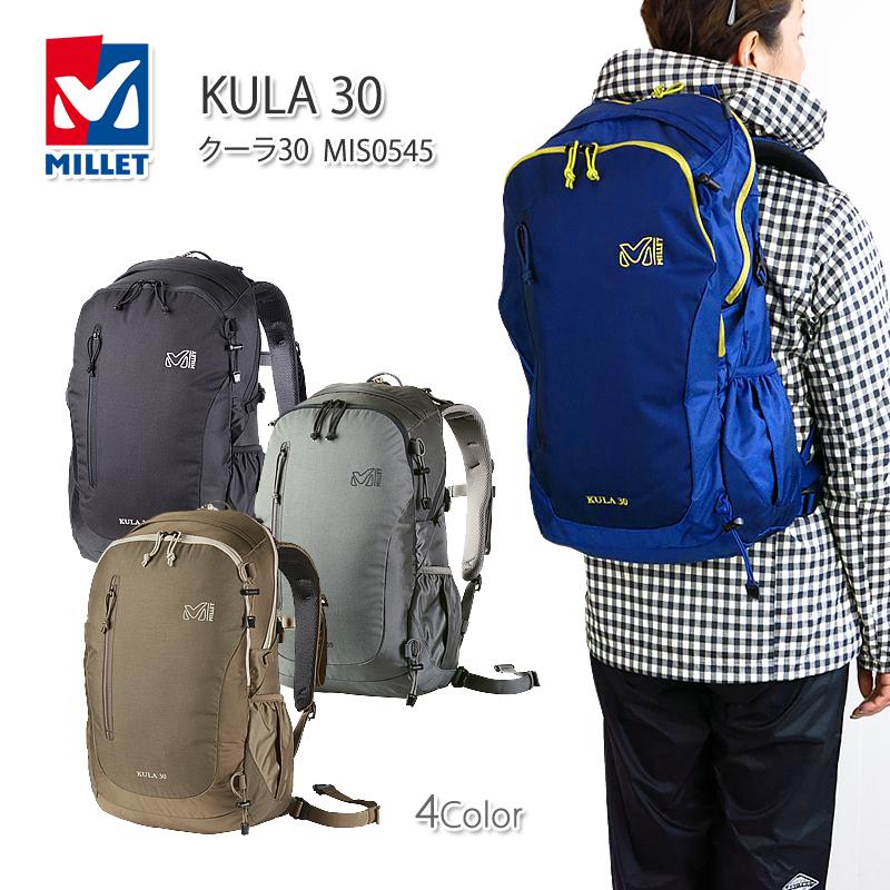 【NEW】ミレー リュック MILLET MIS0545 KULA 30 クーラ 30L バックパック