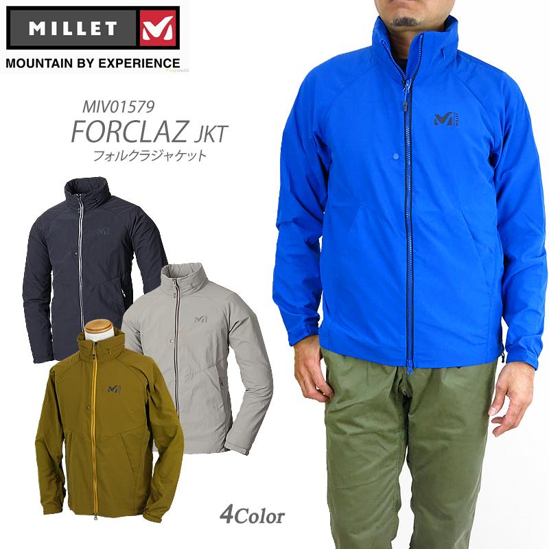【20%OFF!】ミレー ジャケット マウンテンパーカー MILLET MIV01579 フォルクラ FORCLAZ JACKET フォルクラジャケット レインウェア
