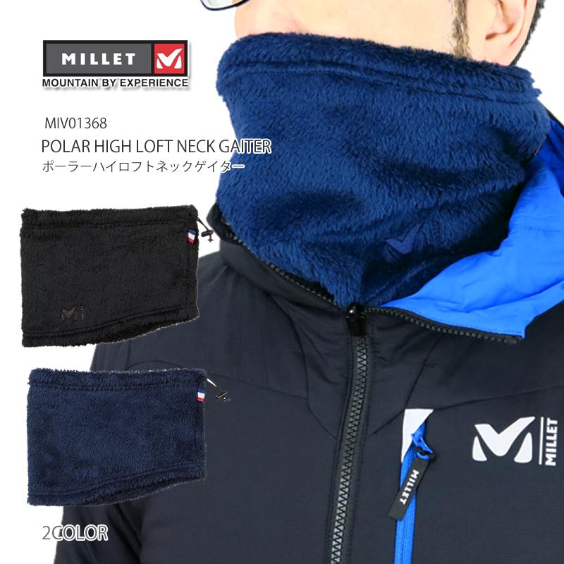 buy cheap b52e2 837a4 MILLET Millet MIV01368 POLAR HIGHT LOFT NECK GAITER Paula high storehouse  neck gay terneck warmer fleece