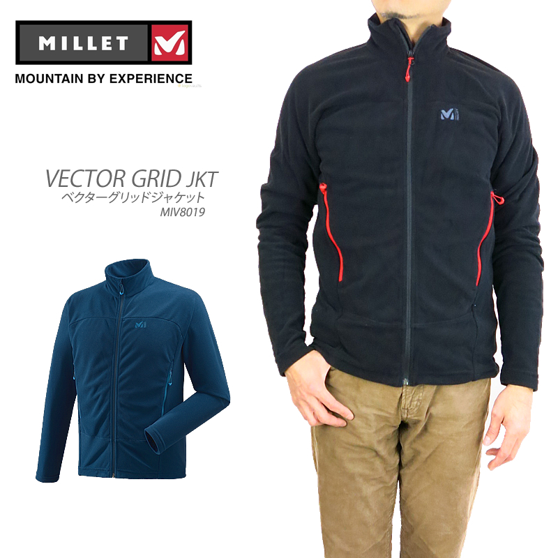 reputable site 16f1a b641c MILLET Millet MIV8019 VECTOR GRID JACKET vector grid jacket fleece