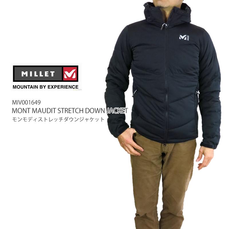【10%OFF!】 MILLET ミレー MIV01649 MONT MAUDIT STRETCH DOWN JACKET モン モディ ストレッチ ダウン ジャケット メンズ