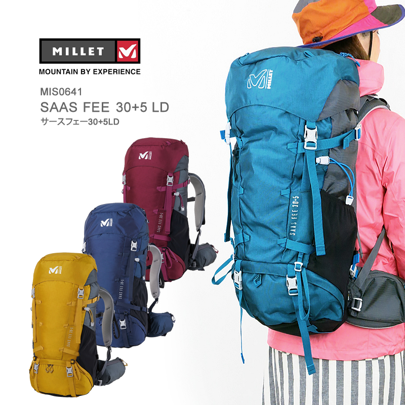 【NEW】ミレー リュック MILLET MIS0641 SAAS FEE 30+5LD サースフェー 30+5LD バックパック レディース 30+5L