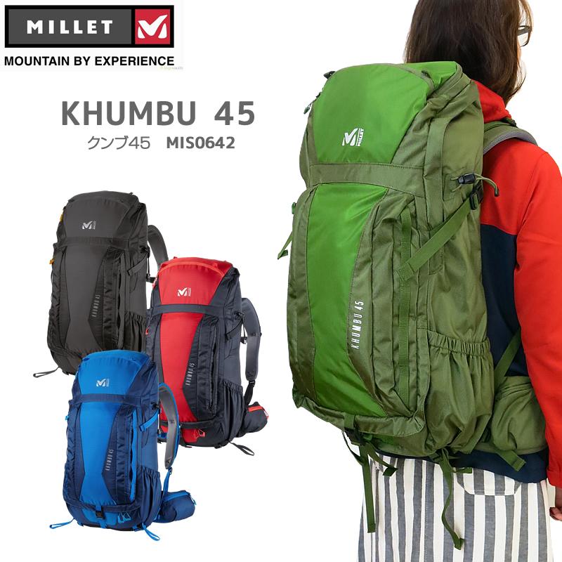 【NEW】ミレー リュック MILLET MIS0642 KHUMBU45 クンブ 45 バックパック 45リットル