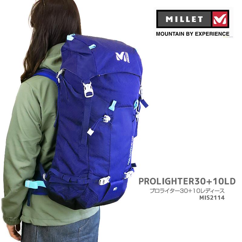 【NEW】ミレー リュック MILLET MIS2114 PROLIGHTER 30+10LD BACKPACK プロライター 30+10 レディース バックパック 30+10リットル