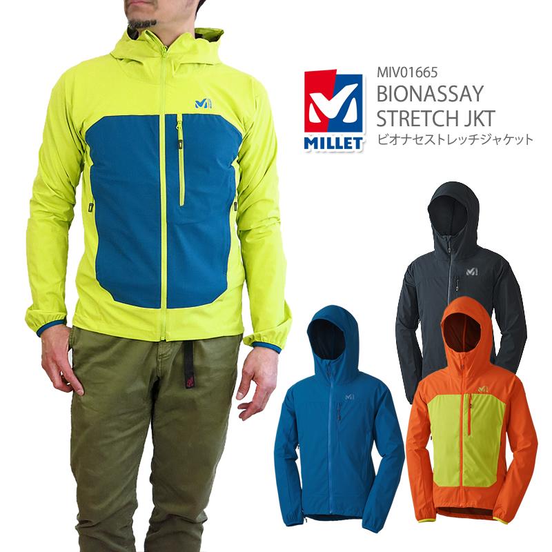 d02976047 Millet jacket mountain parka MILLET MIV01665 BIONNASSY STRETCH JKT  ビオナセストレッチジャケットレインウェア ...