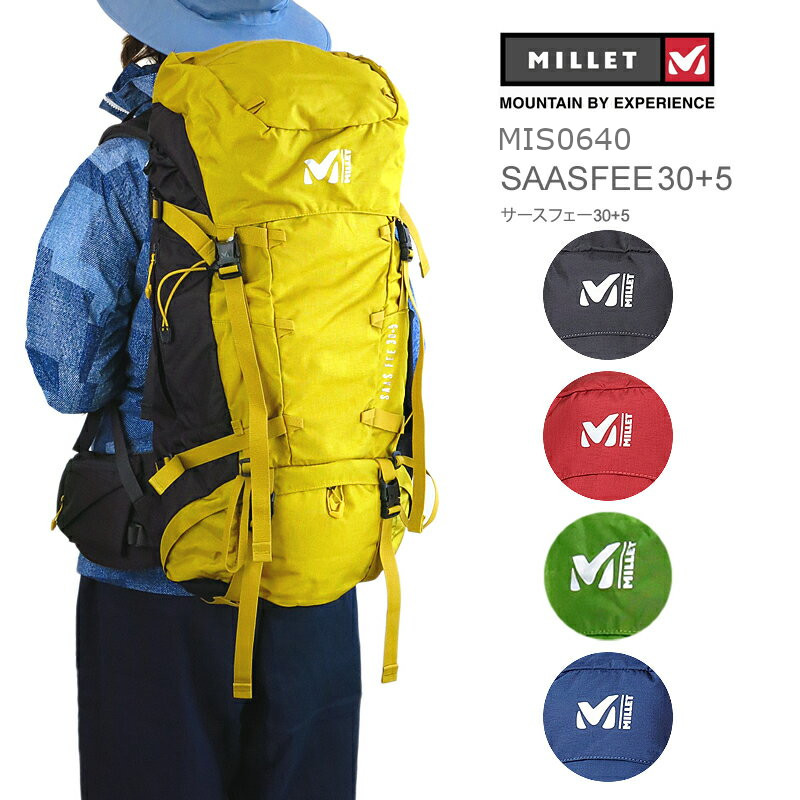 【NEW】ミレー リュック MILLET MIS0640 SAAS FEE 30+5 サースフェー 30+5 バックパック 30+5リットル
