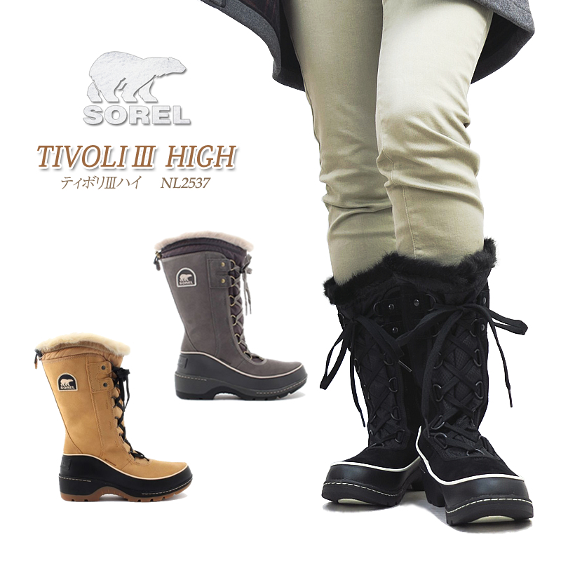 93cae995e241 FIRST LINE  Sorrel boots snow boot Lady s SOREL NL2537 TIVOLI HIGH 3 ...