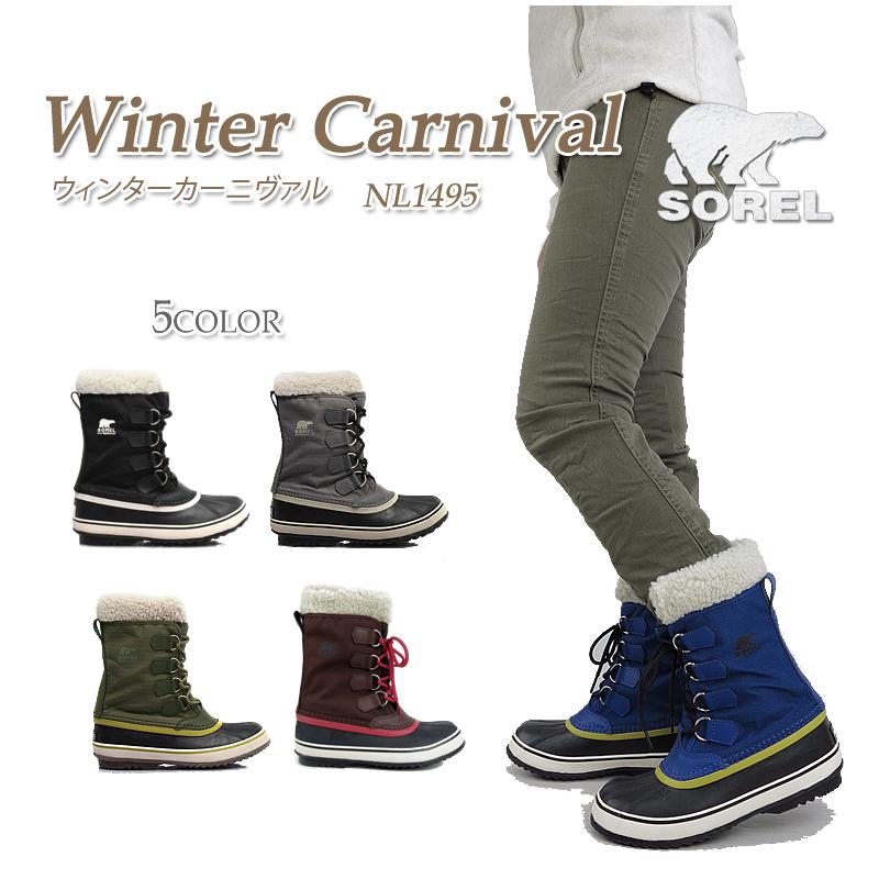 【20%OFF!】ソレル ブーツ スノーブーツ レディース SOREL NL1495 WINTER CARNIVAL ウィンターカーニバル 防水