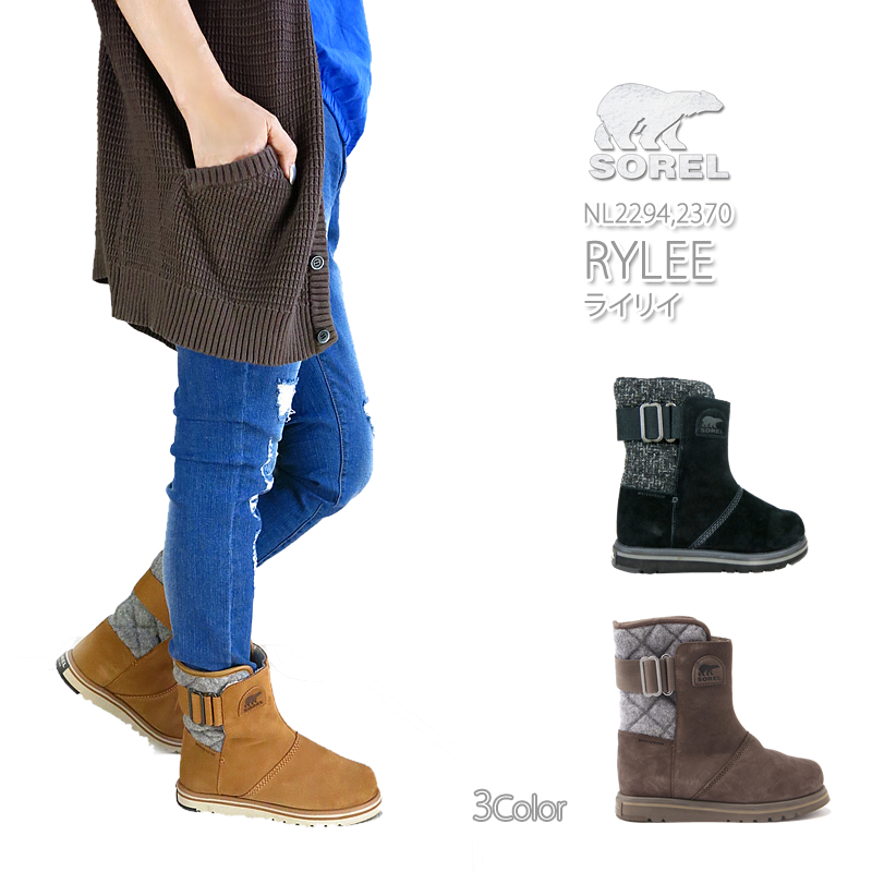 【NEW】ソレル ブーツ スノーブーツ レディース SOREL NL2294 NL2370 RYLEE ライリイ ライリィ 防水 スェード