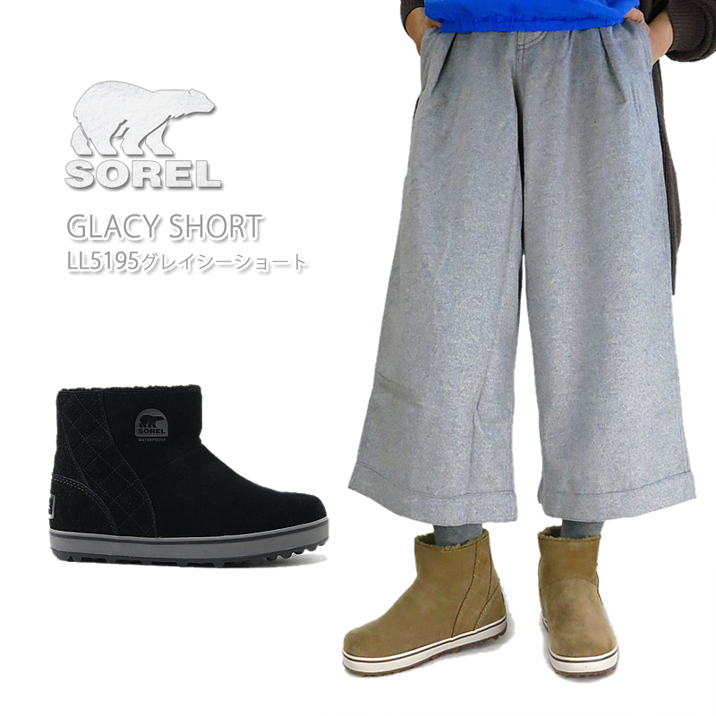 【NEW】ソレル ブーツ スノーブーツ レディース SOREL LL5195 GLACY SHORT グレイシー ショート 防水