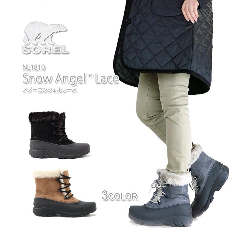 【10%OFF!】ソレル ブーツ スノーブーツ レディース SOREL NL1810 SNOW ANGEL RACE スノーエンジェル レース 防雪 防寒