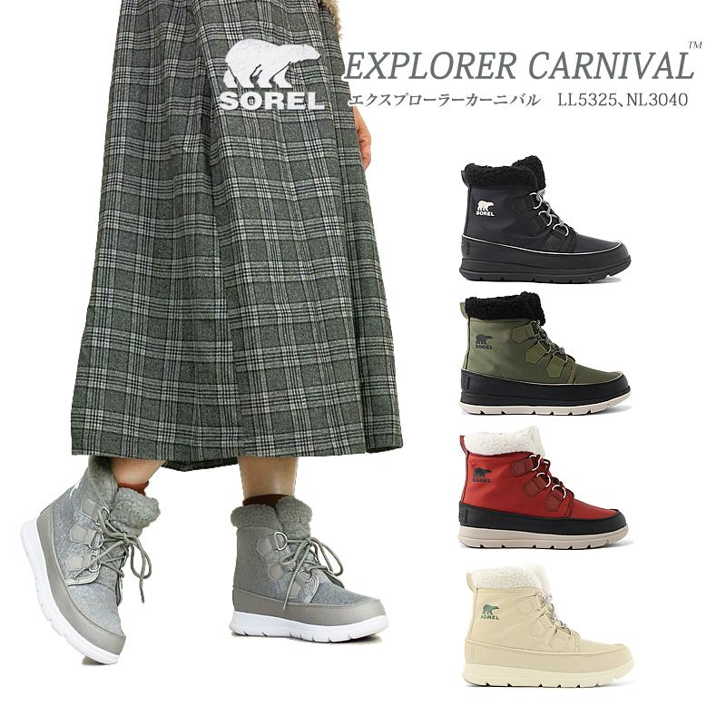 da16cdfd4d5 Sorrel boots snow boot Lady's SOREL LL5325,NL3040 EXPLORER CARNIVAL  Explorer carnival waterproofing