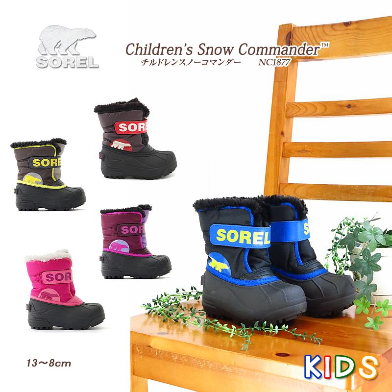4ad5211a7ce FIRST LINE  Sorrel children Snow commander boots SOREL Childrens ...