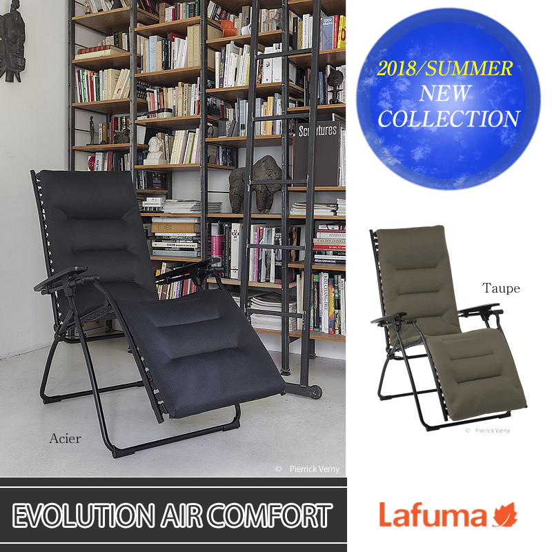 【NEW】Lafuma ラフマ LFM2766 EVOLUTION AIR COMFORT エボリューション エアコンフォート リクライニングチェア チェア