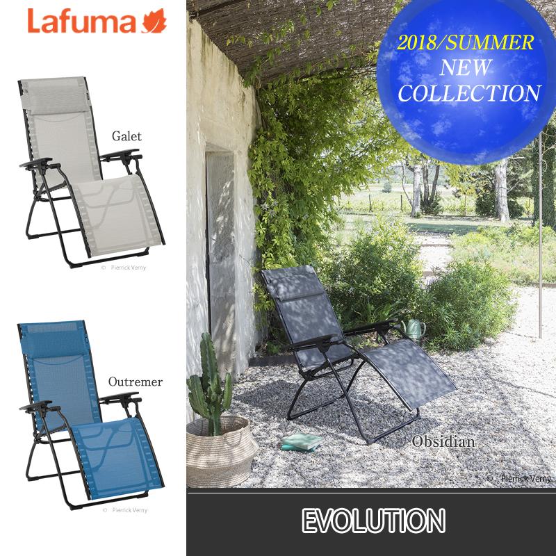 【NEW】Lafuma ラフマ LFM2767 EVOLUTION エボリューション リクライニングチェア チェア