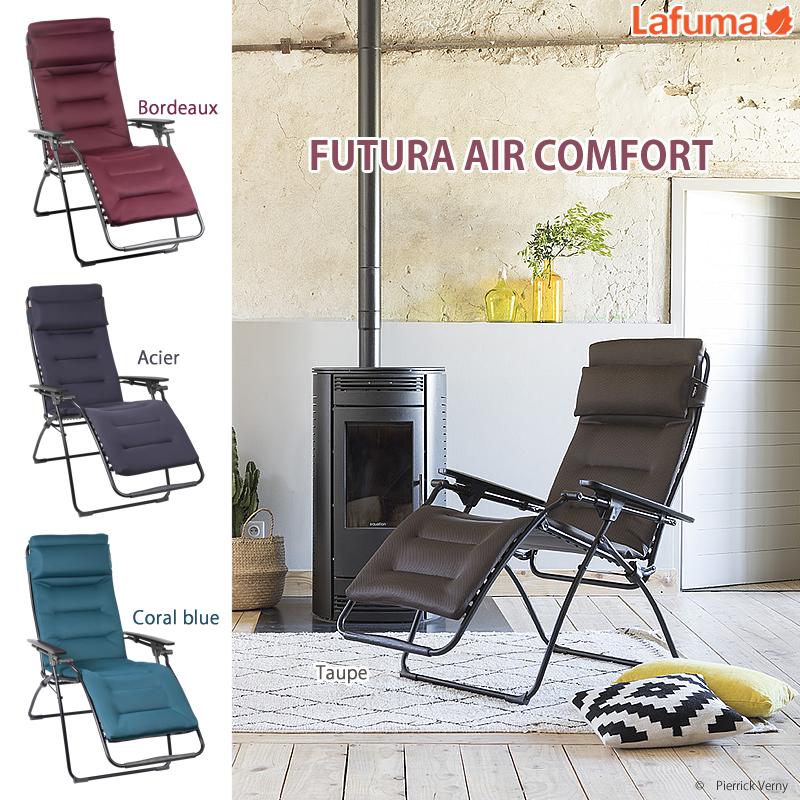 【NEW】Lafuma ラフマ LFM3110 FUTURA AIR COMFORT フュチュラ エアコンフォート リクライニングチェア リラクゼーションチェア チェア