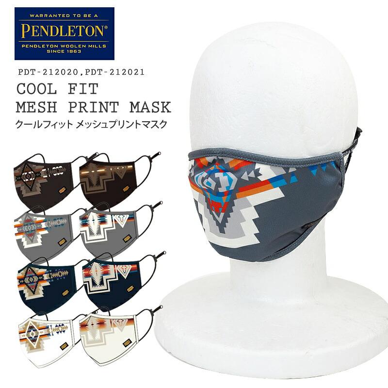 2021秋冬新作 3点までゆうパケットOK 接触冷感素材で蒸れにくい布マスク ハーディング柄 新作アイテム毎日更新 ロックポイント柄 プレゼントにも最適 PENDLETON ペンドルトン PDT-212020 PDT-212021 Cool Fit Mesh Point プリント Rock Harding 接触冷感素材 迅速な対応で商品をお届け致します レディース メッシュ メンズ クールフィット 布マスク マスク Mask Print