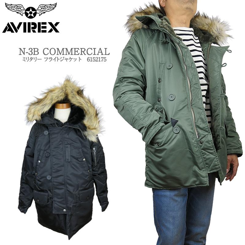 【10%OFF!】AVIREX アビレックス 6152175 N-3B COMMERCIAL タイトフィット ジャケット パーカー アヴィレックス メンズ n3b