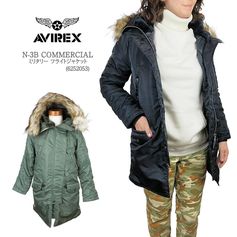 【30%OFF!】AVIREX アビレックス 6252053 N-3B COMMERCIAL ミリタリージャケット アヴィレックス レディース n3b