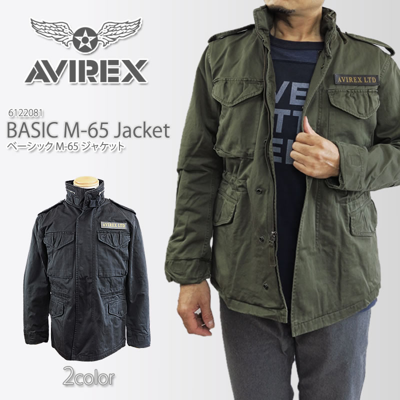 【20%OFF!】AVIREX アビレックス 6122081 Basic M-65 Jacket ベーシック ジャケット アヴィレックス メンズ m65
