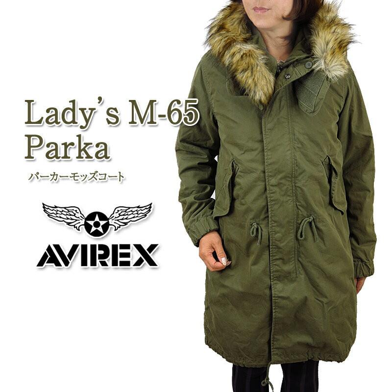 【30%OFF!】AVIREX アビレックス 6262074 M-65 PARKA モッズコート ジャケット パーカー アヴィレックス レディース